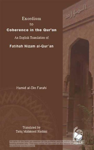 Exordium to Coherence in the Qur'ān