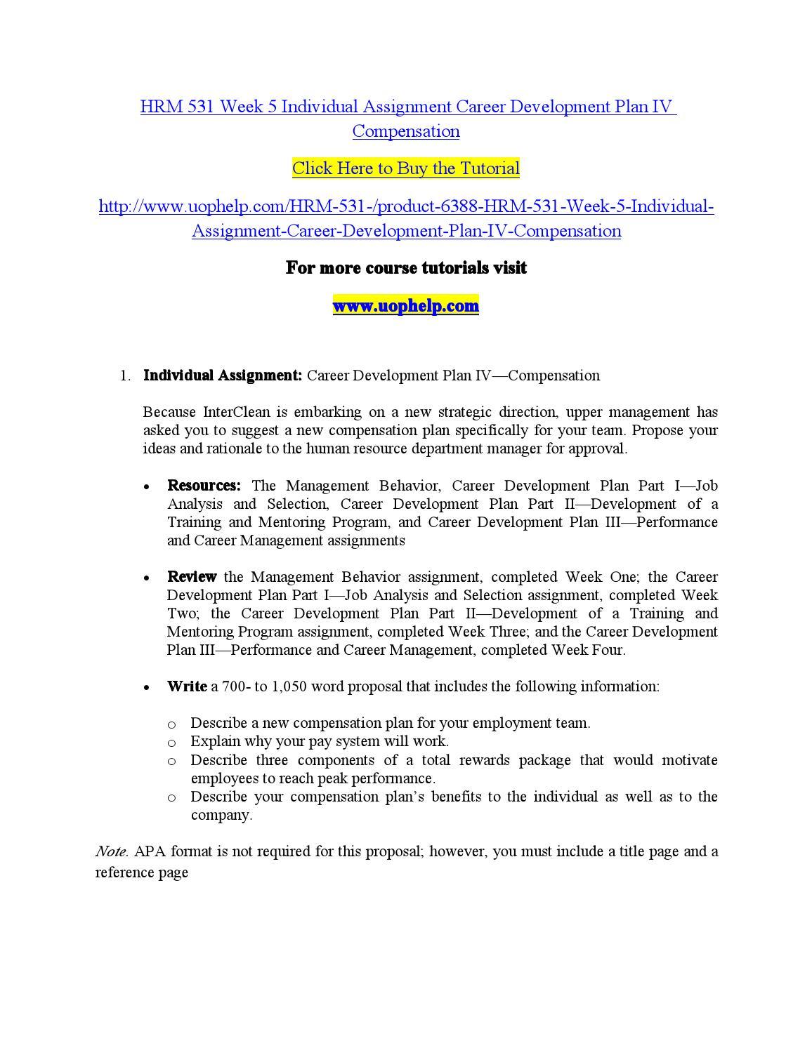 career development iv compensation essay