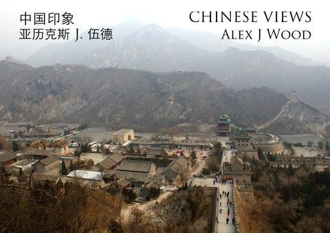 ISSUU - Chinese Views by Alex J Wood