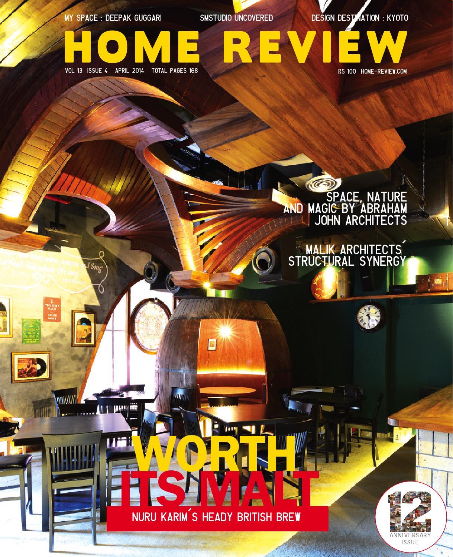 Home Review - Magazine cover