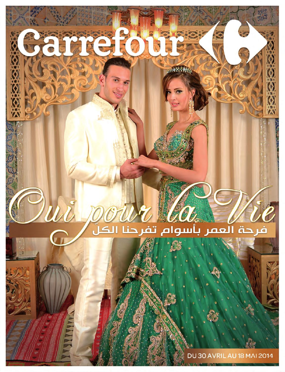 Issuu catalogue carrefour mariage 2014 by carrefour for Inter meuble tunisie catalogue 2014