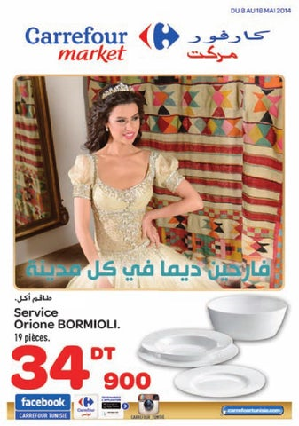 Issuu catalogue carrefour market mariage 2014 by for Inter meuble tunisie catalogue 2014