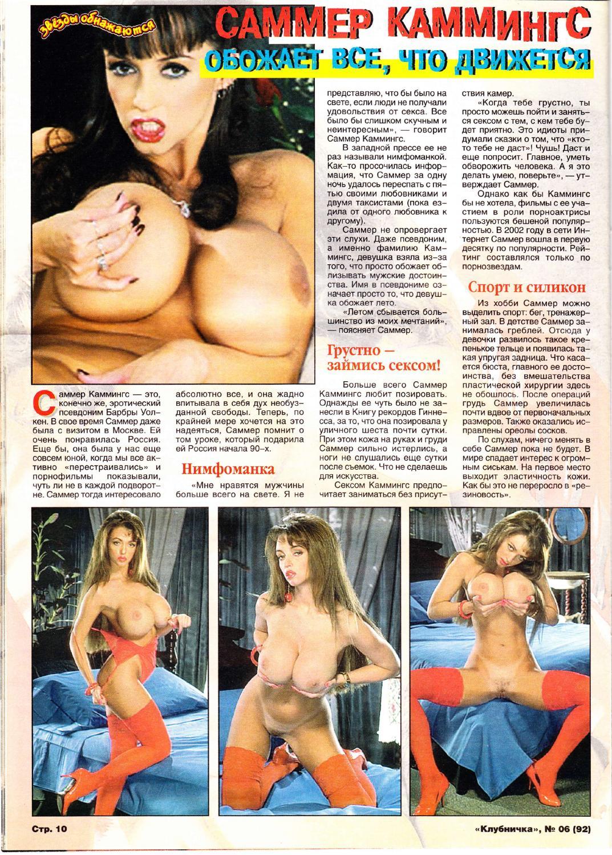 porno-foto-klubnichka-vlagalisha