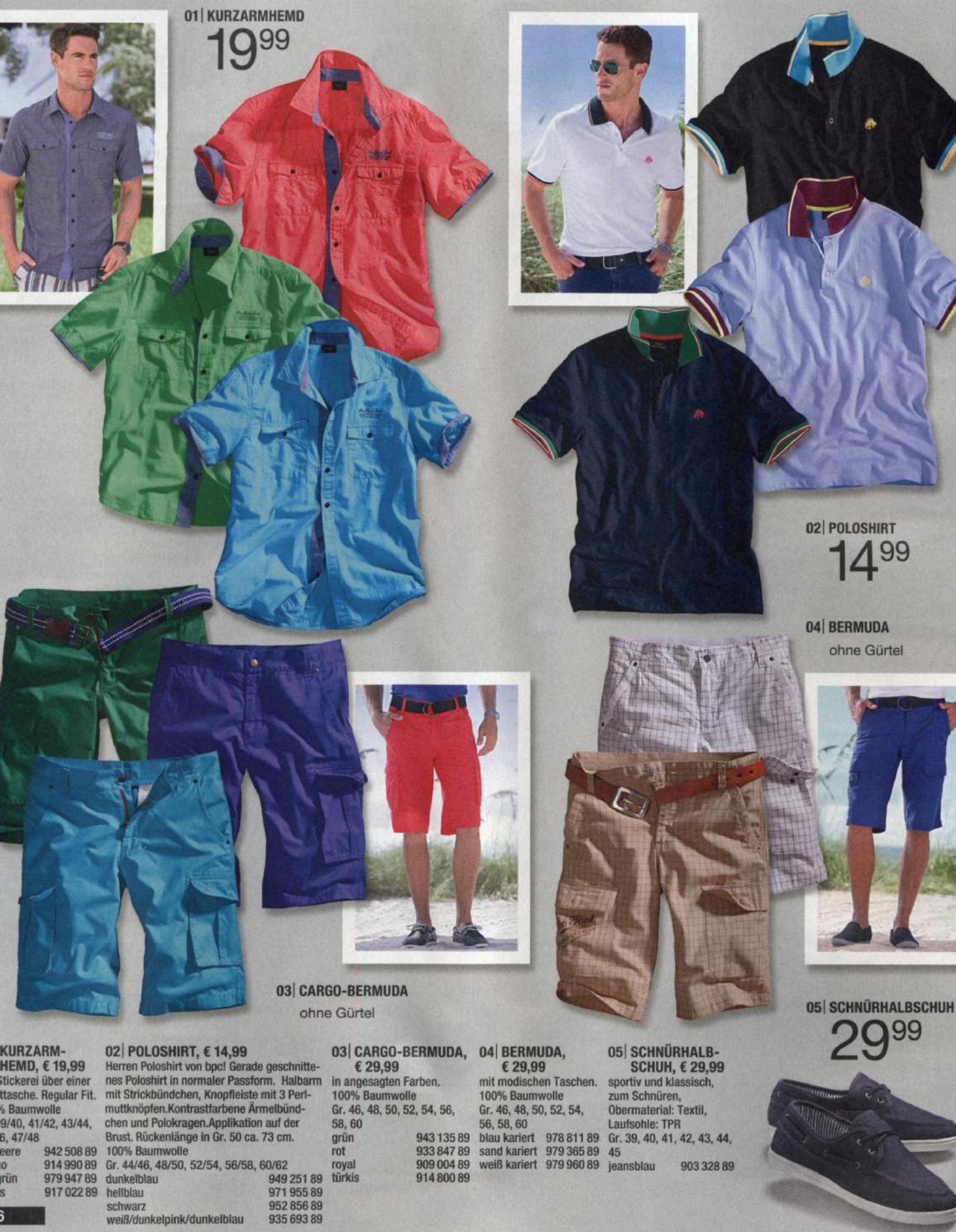 детский секонд хенд интернет магазин брендовой одежды с доставкой