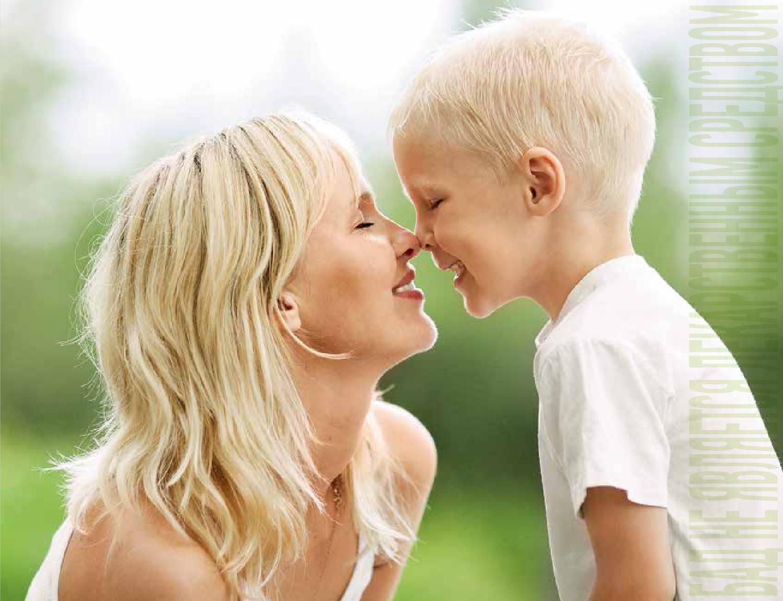 Сын и красивые мамы, Порно видео мамы и сына смотреть онлайн бесплатно 3 фотография