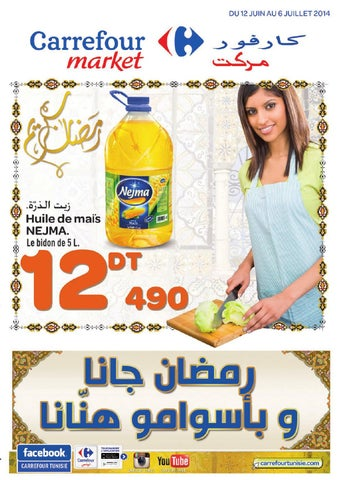 Issuu catalogue carrefour market ramadan 2014 by for Inter meuble tunisie catalogue 2014