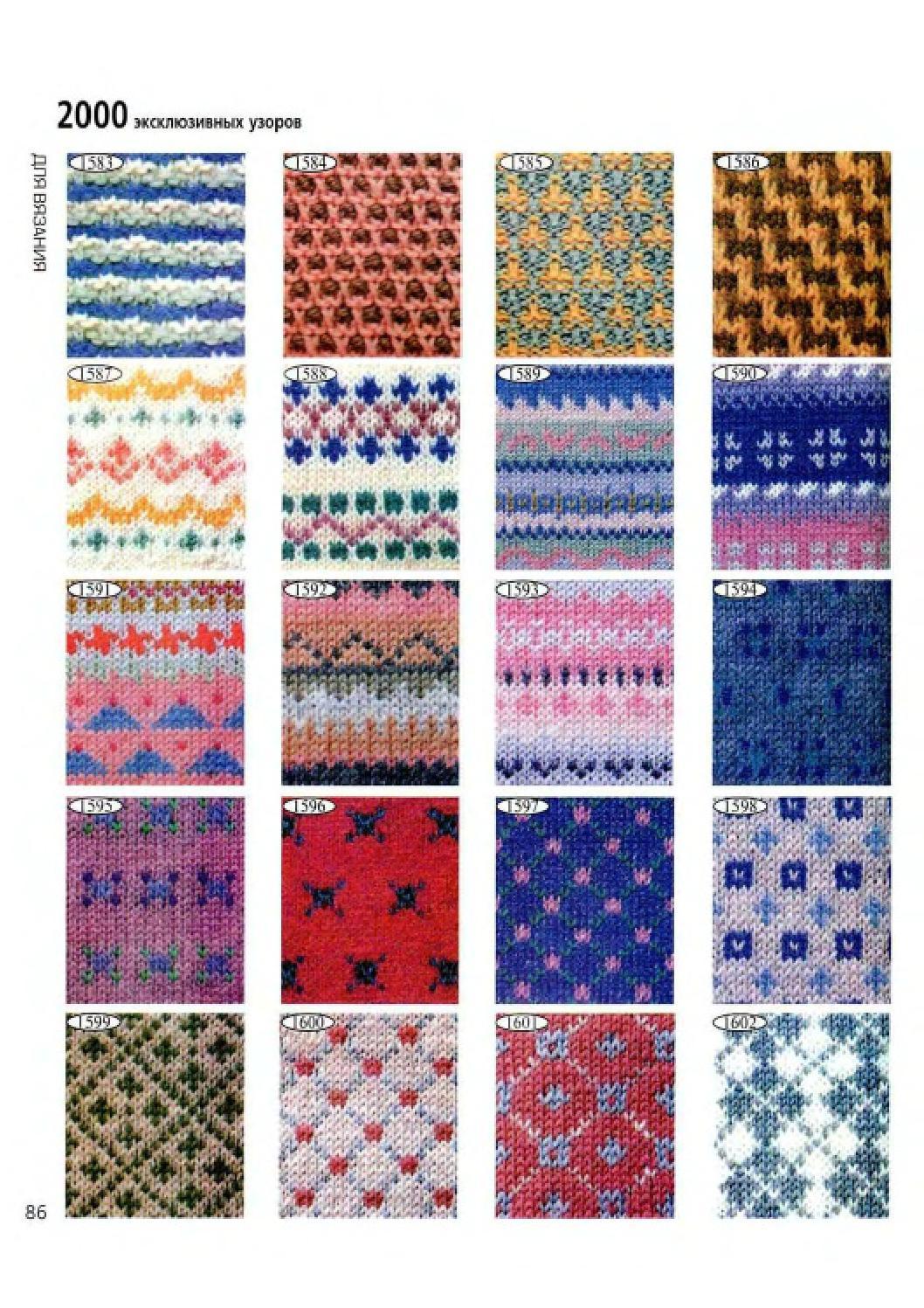 Вязание спицами из 2 цветов для детей