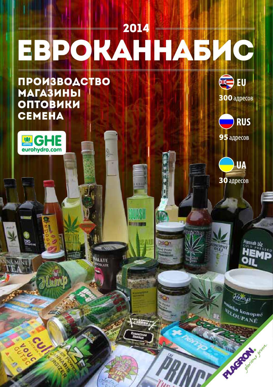 Kalashnikov express mix pack feminised seeds - herbies seeds