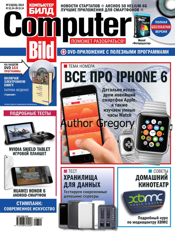 Computot - Magazine cover