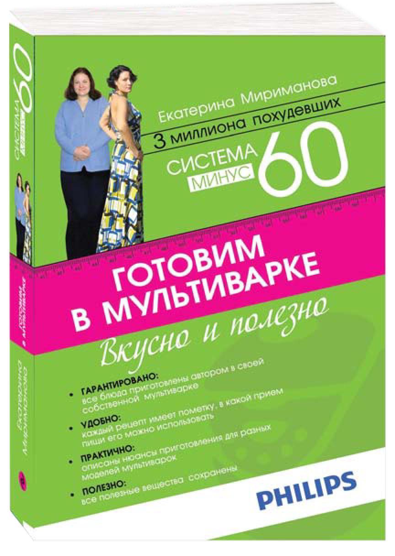Бесплатный сайт препарат для похудения лида