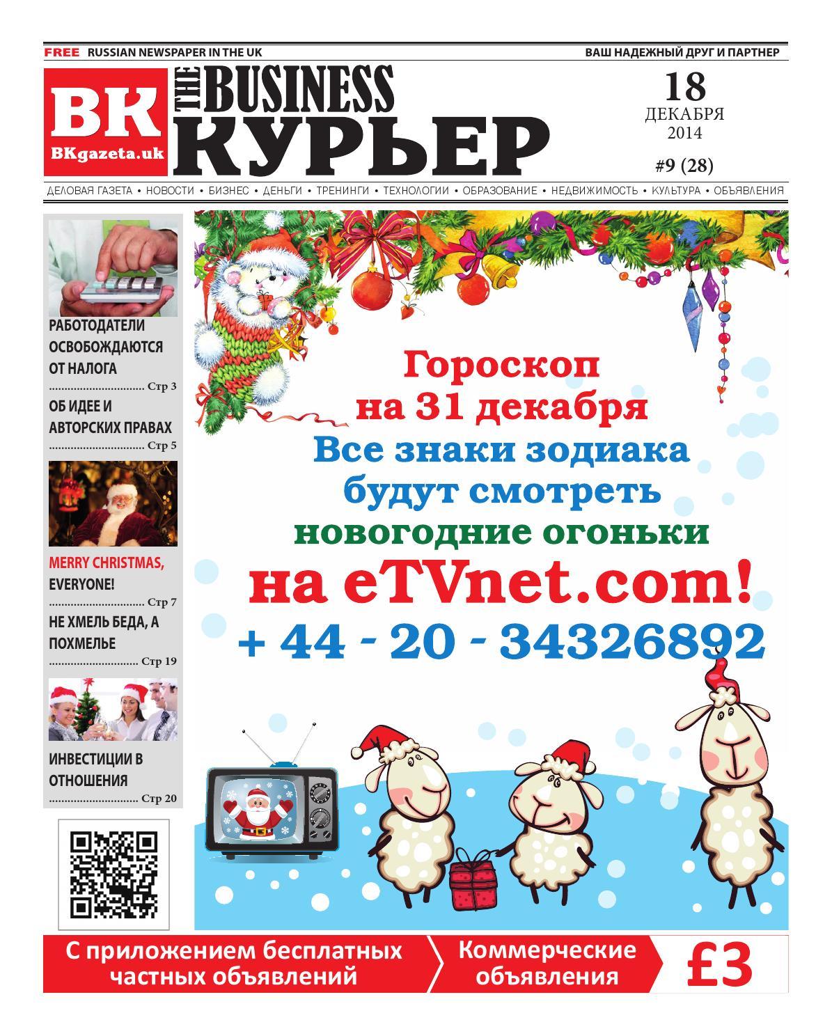 gey-obyavleniya-kirov
