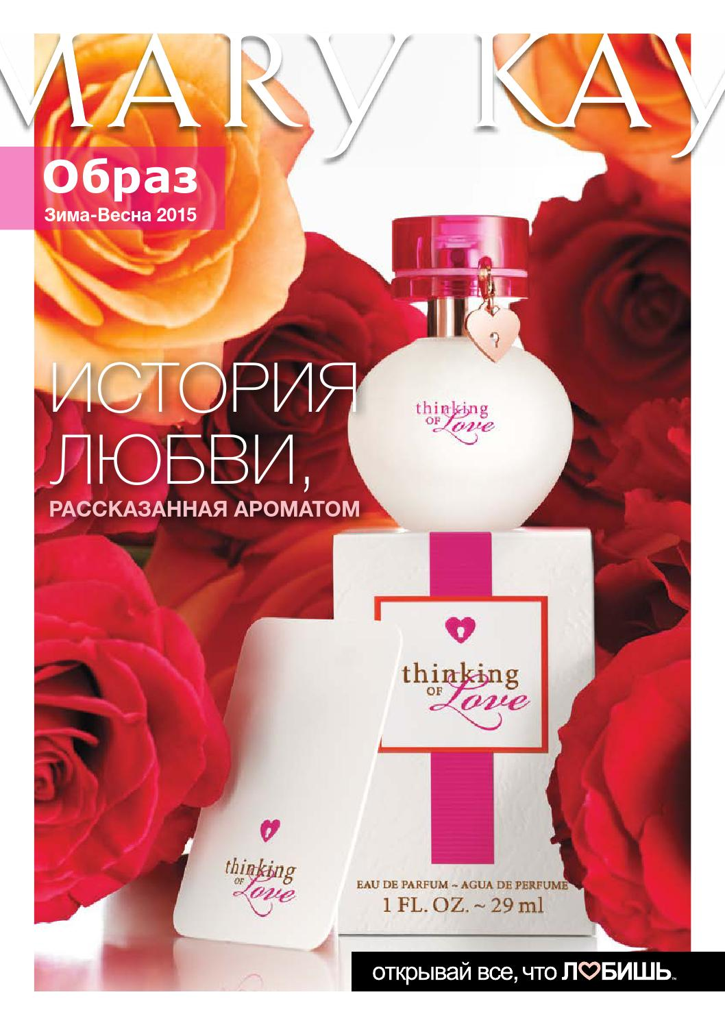 Продукция мери кеи казахстан 9 фотография