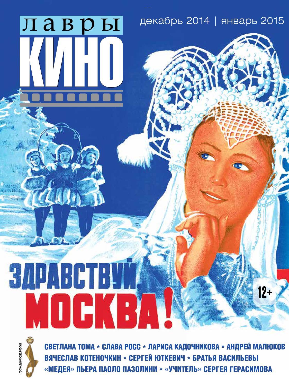 «Вселенная Стивена 3 Сезон Смотреть Онлайн На Русском» / 2004