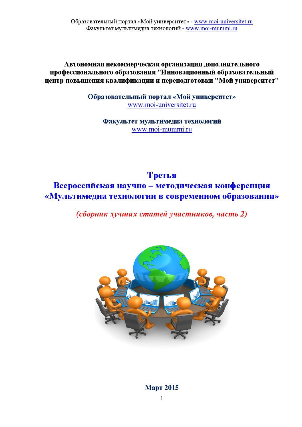 moi-universitet.ru