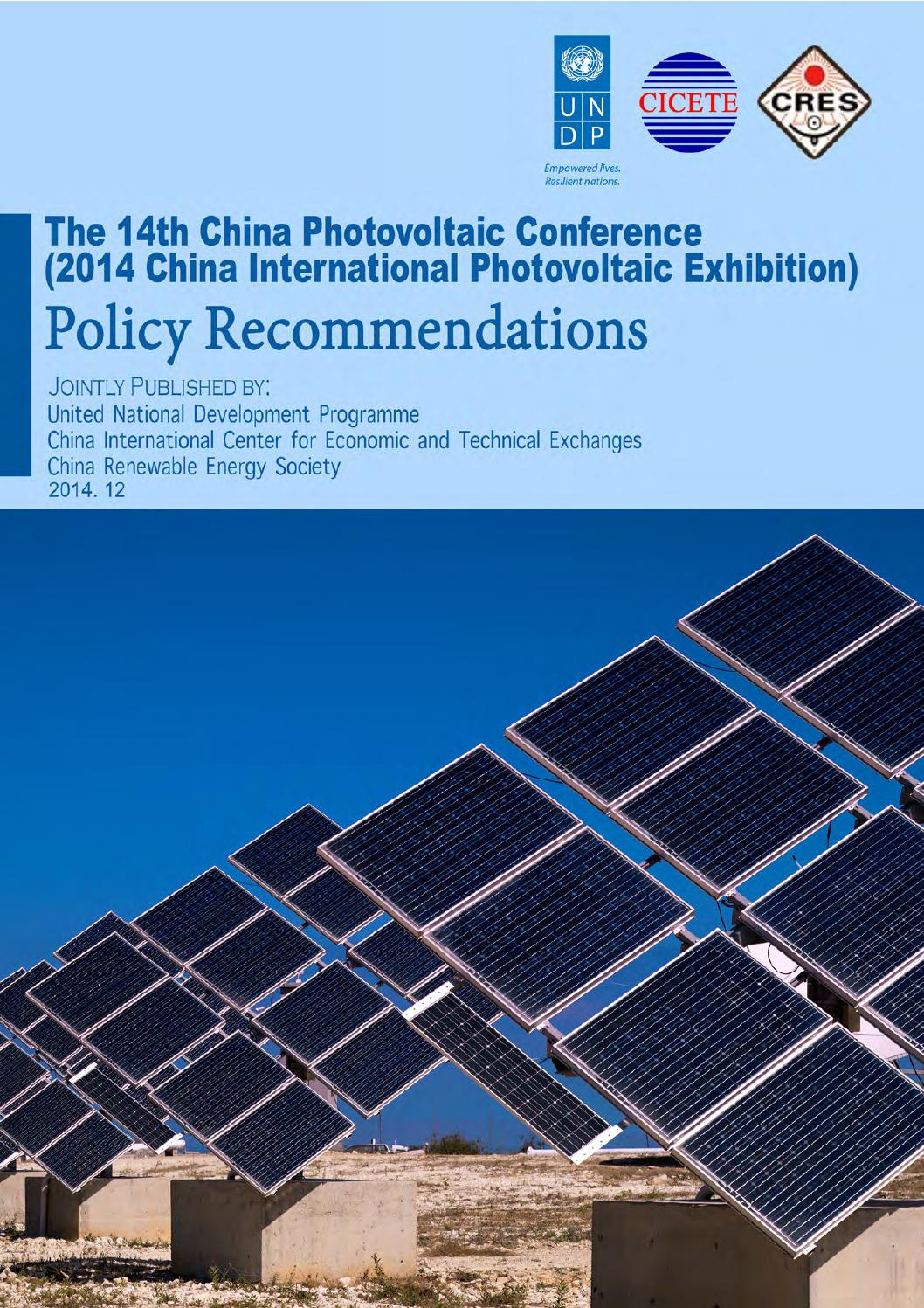 4th PERC Solar Cell and Bifacial Module Forum 2018_EnergyTrend 2018 china international silicon conference photovoltaic industrial development forum