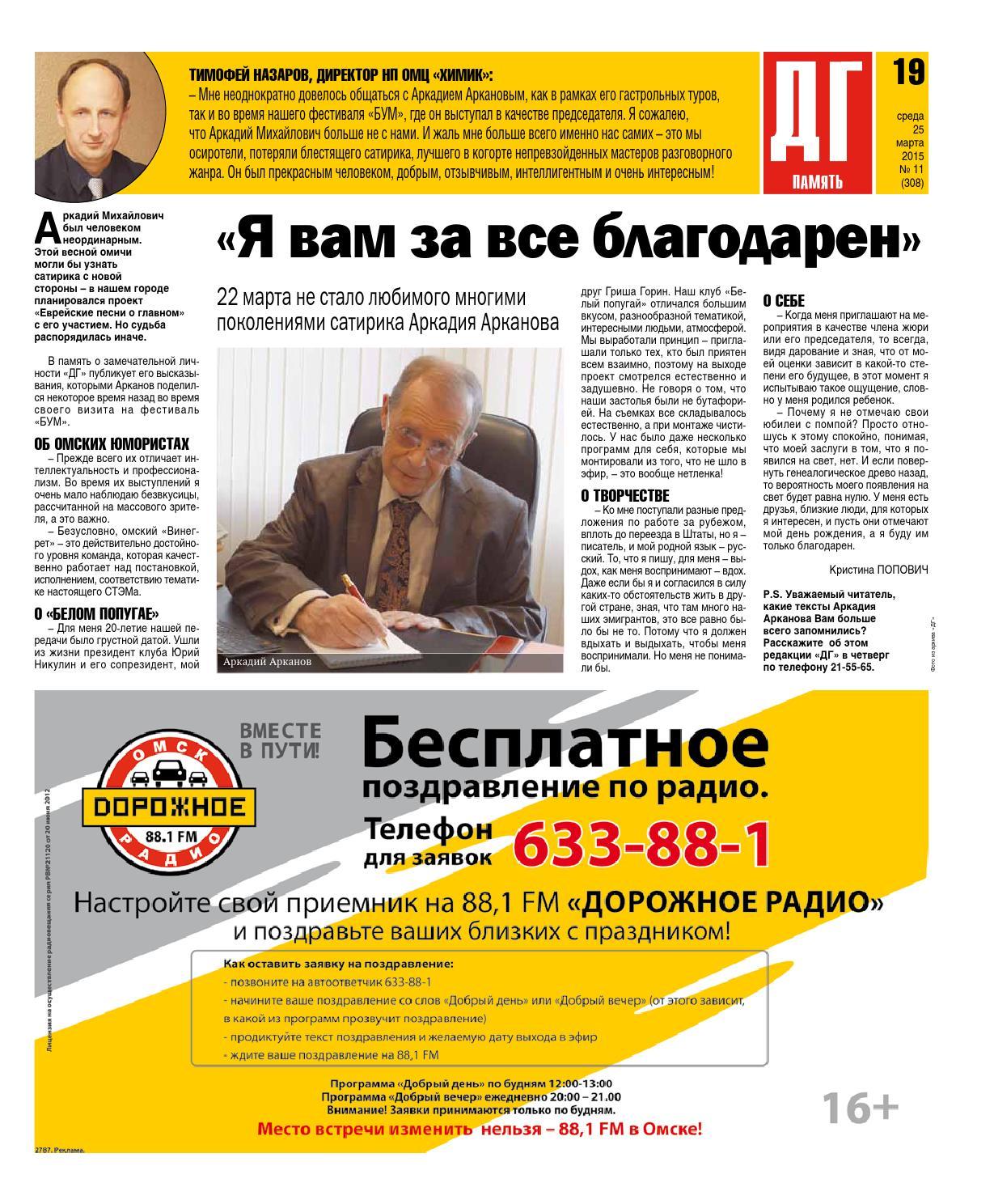 Наливка - рецепты с фото на Повар. ру (24 рецепта) 100