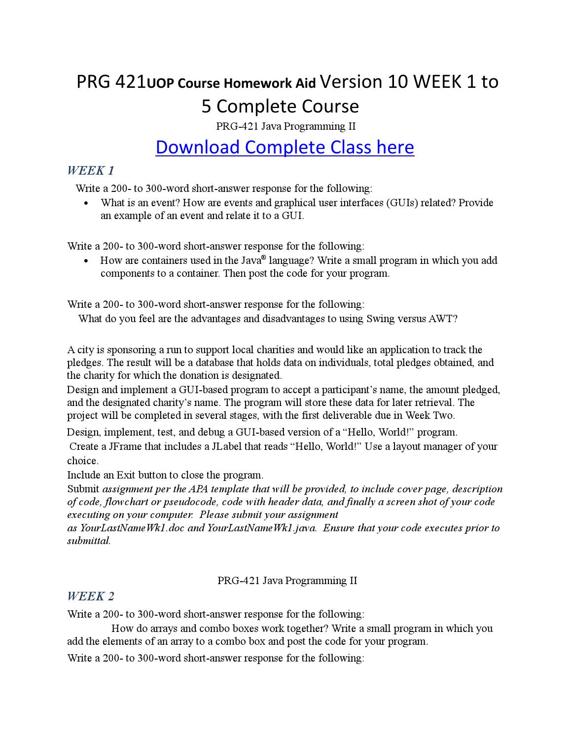 college application short answer essay