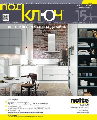 журнал Под Ключ, Санкт-Петербург, № 05 (146), 2015