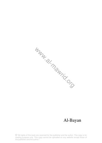 Al-Bayan - Translation of Last Two Groups