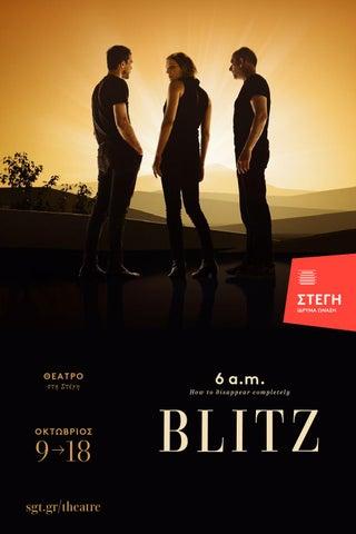 ISSUU blitz