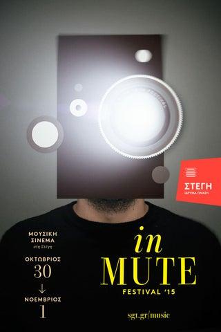 ISSUU InMute '15