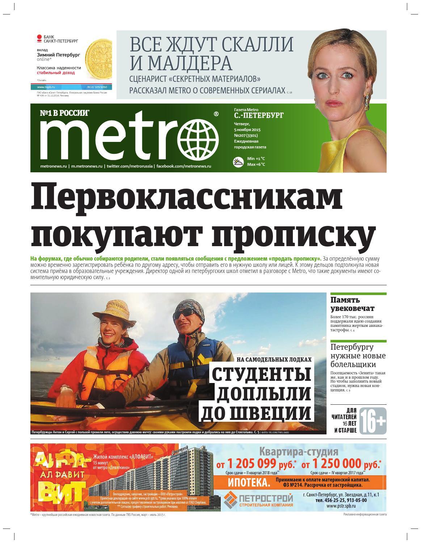 Коллекции: коллекция газет русского зарубежья гпиб (164)