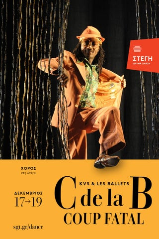 ISSUU KVS & les ballets C de la B