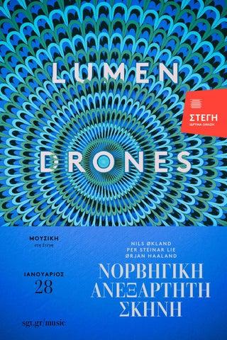 ISSUU Lumen Drones