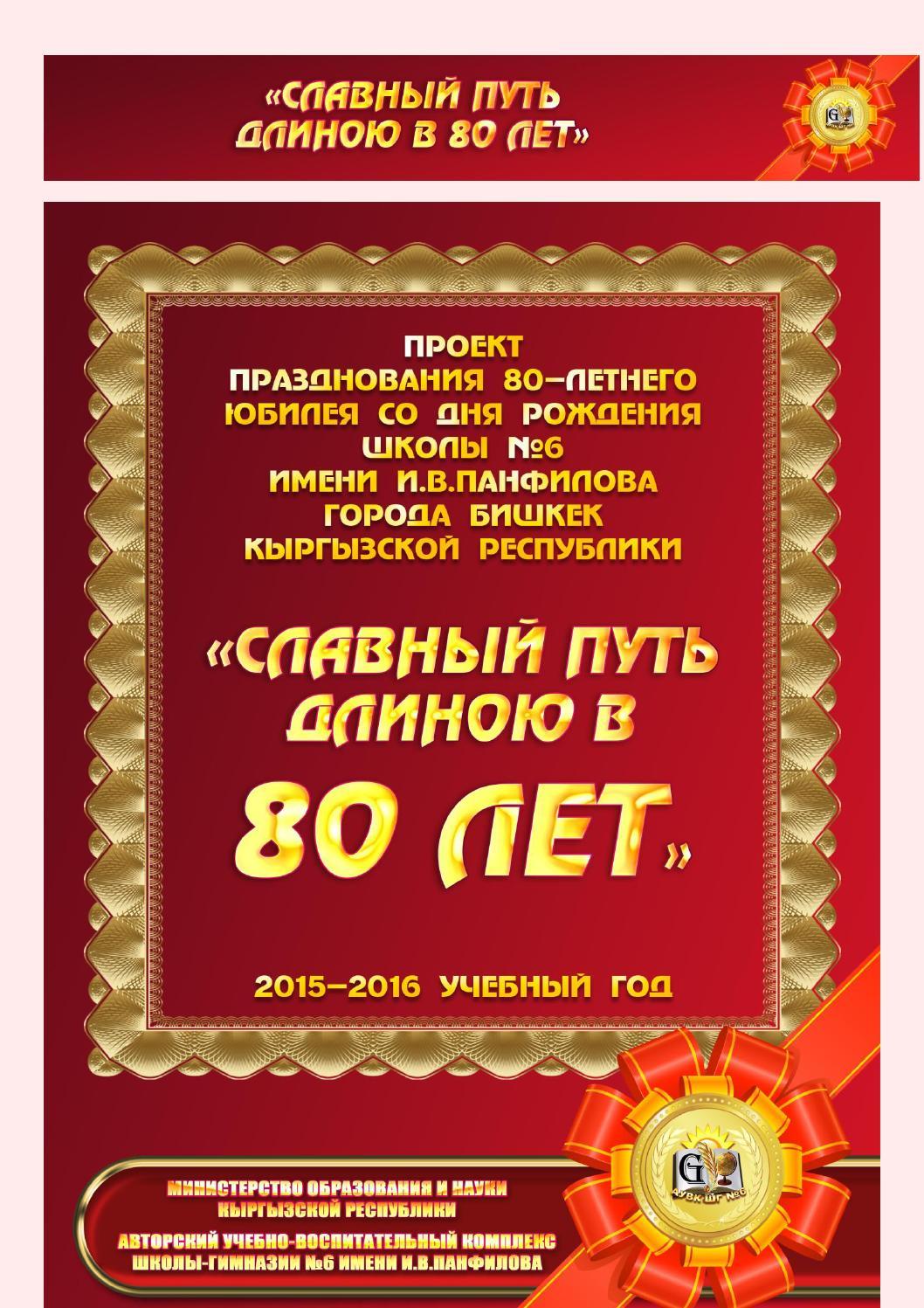 Вязание мужских носков Схемы вязания. ру 79