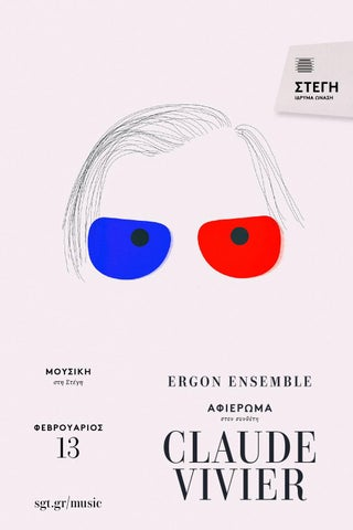ISSUU Ergon Ensemble