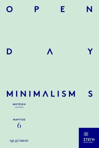 ISSUU Οpen Day: Minimalism(s)