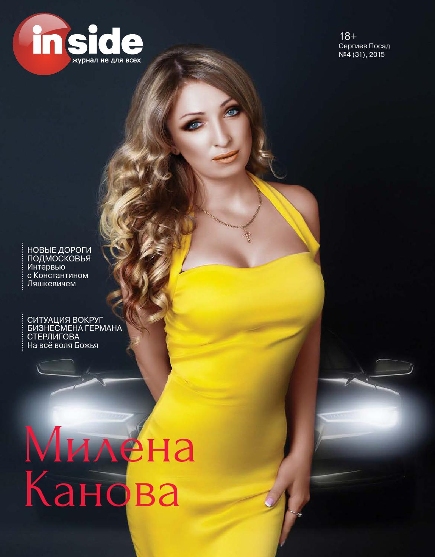 Проститутка город москва за 500 рубл 10 фотография