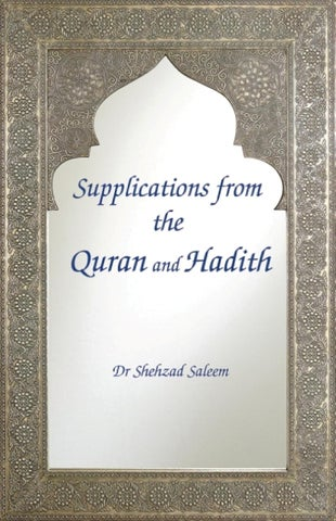 Supplications from the Qur'ān and Hadīth