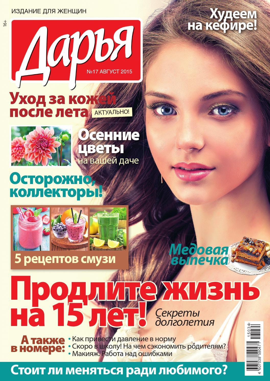 dvizheniya-do-seksa-online