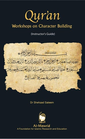 Qur'an Workshops on Character Building (Instructor's Guide)