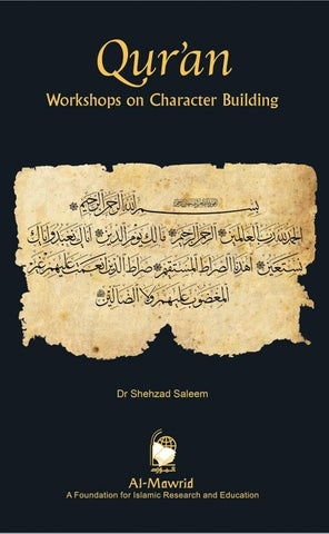 Qur'an Workshops on Character Building