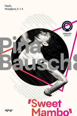 ISSUU Pina Bausch