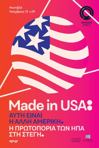 ISSUU Made in USA | A Piece of Work