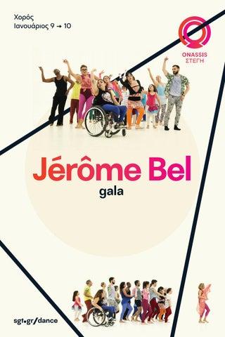ISSUU Jérôme Bel