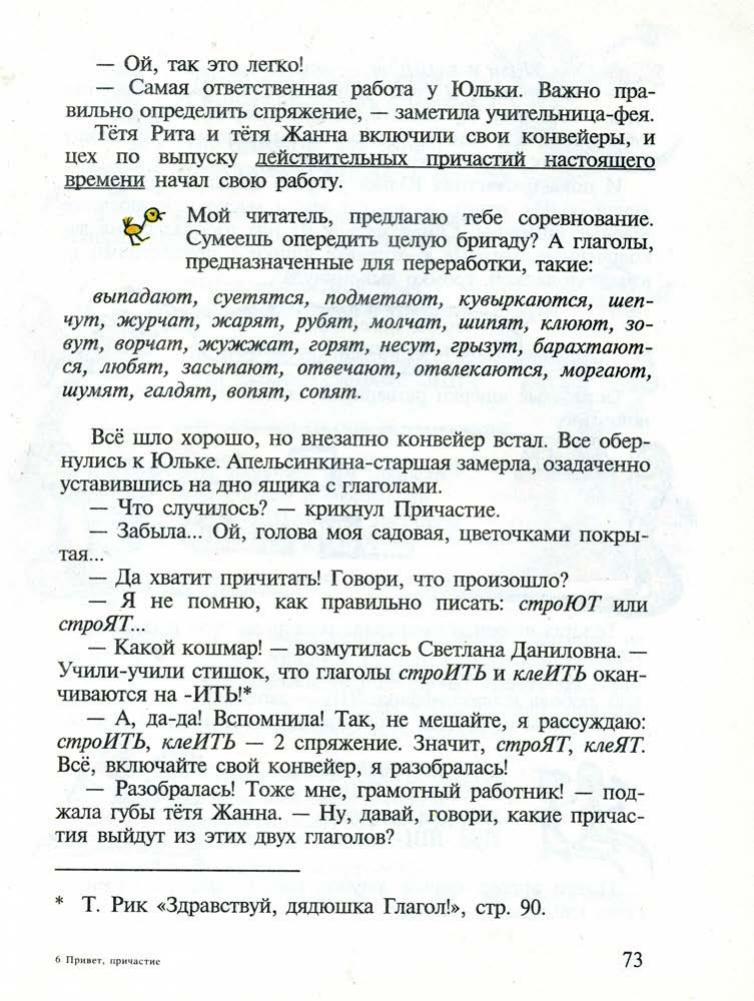pikalka-u-yulki