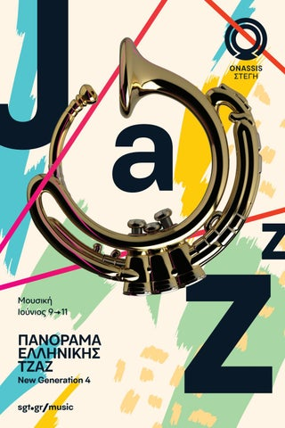 ISSUU Greek Jazz Panorama