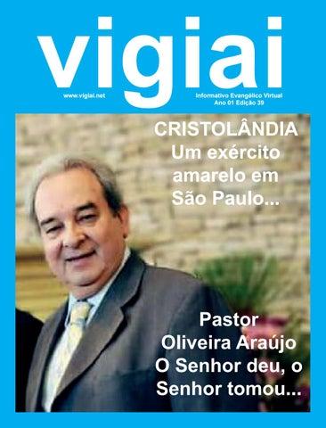 The cover of vigiai_virtual_39