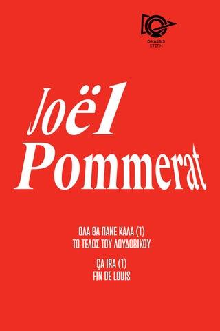 ISSUU Joël Pommerat