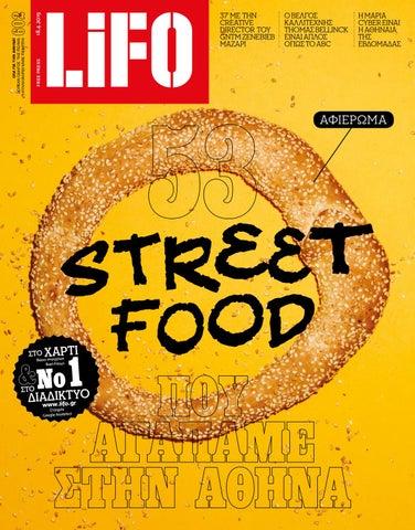 Τεύχος 602
