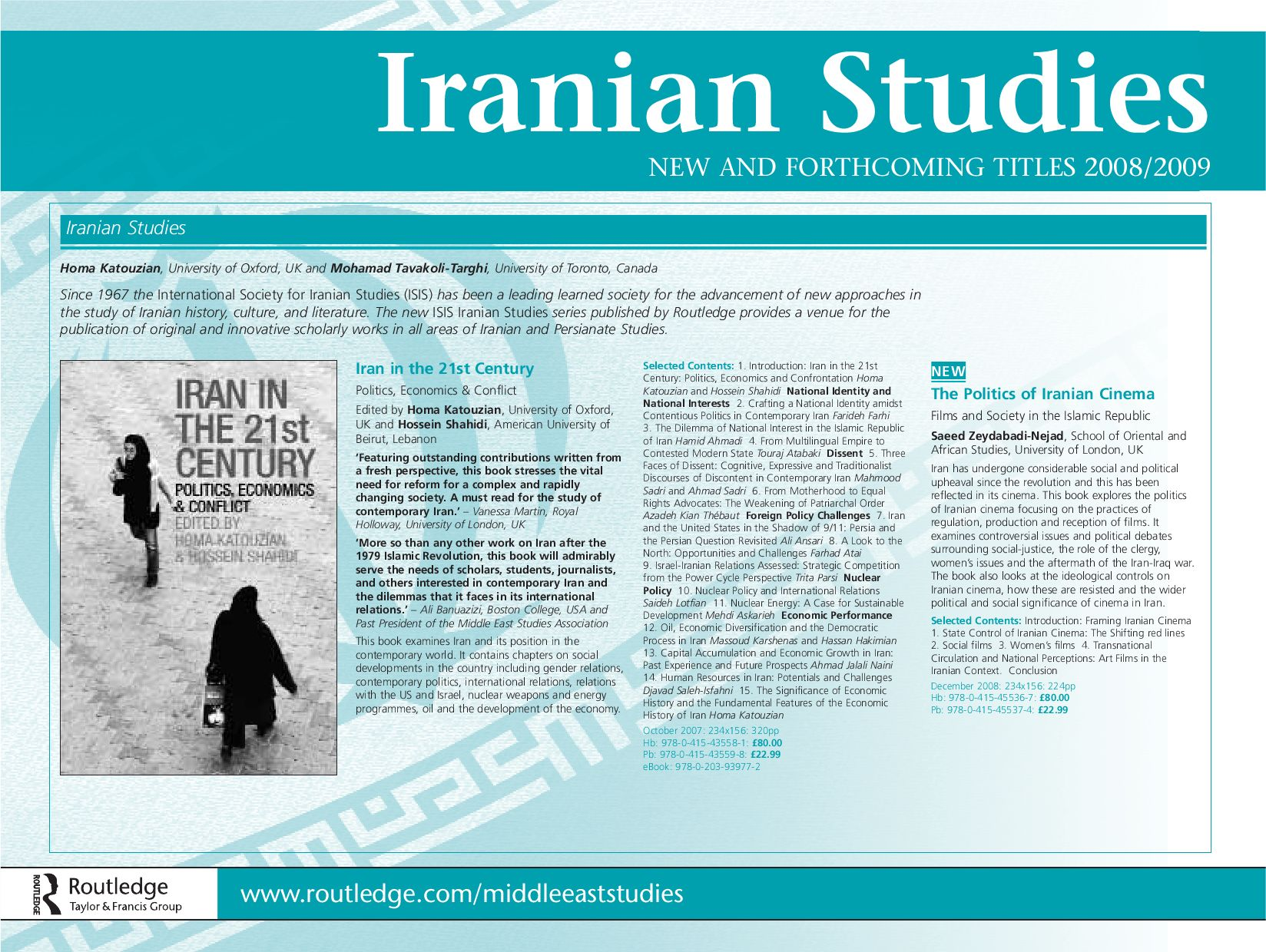 a study of iran Reading lolita in tehran study guide contains a biography of azar nafisi, literature essays, quiz questions, major themes, characters, and a full summary and analysis.
