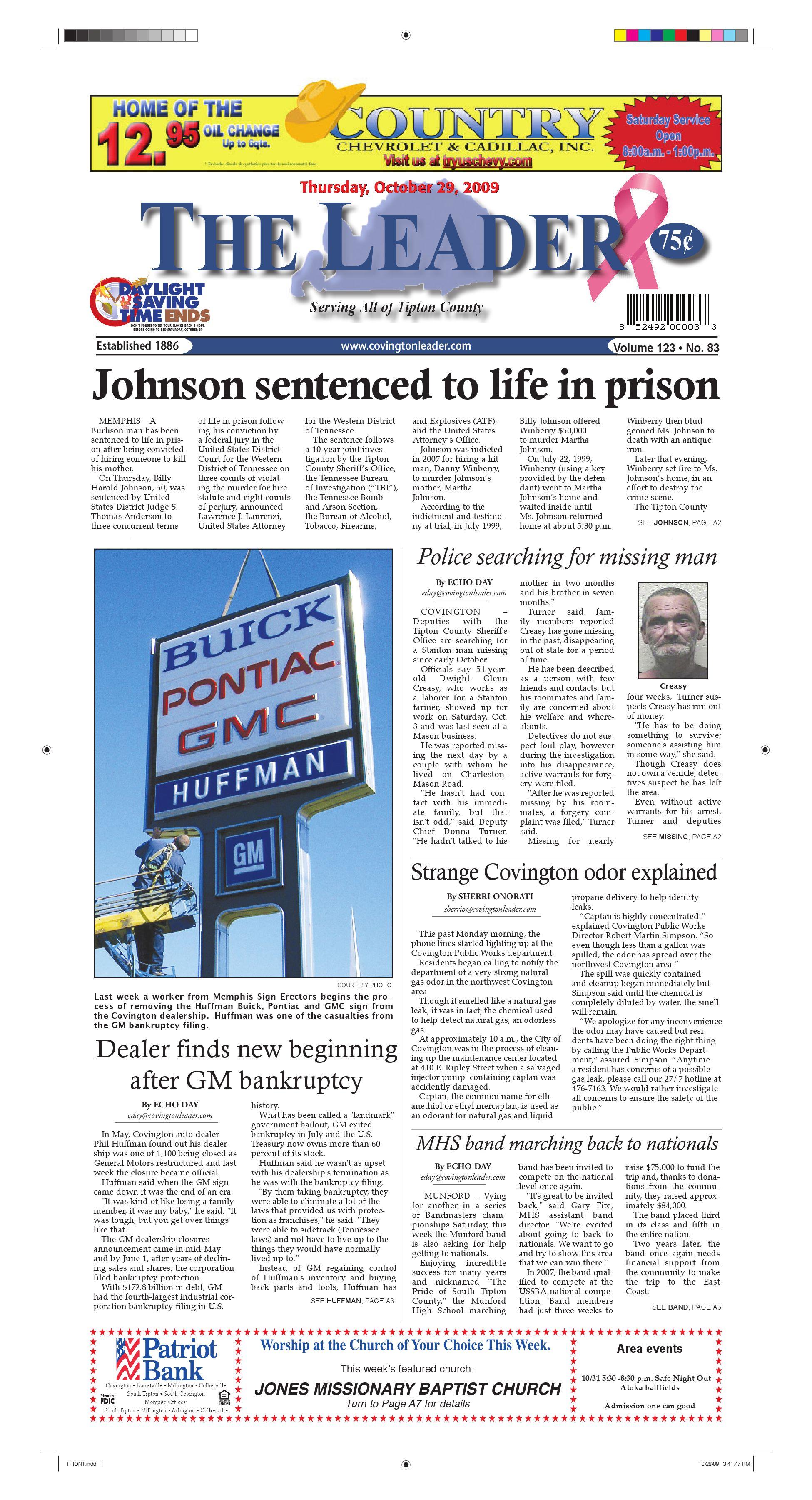 shiloh by bobby anne mason essay It was an important battle in the tide of response to bobbie ann mason shiloh what strikes shea bridenbeck english 133-05 shiloh essay 3/11/11 shiloh essay.