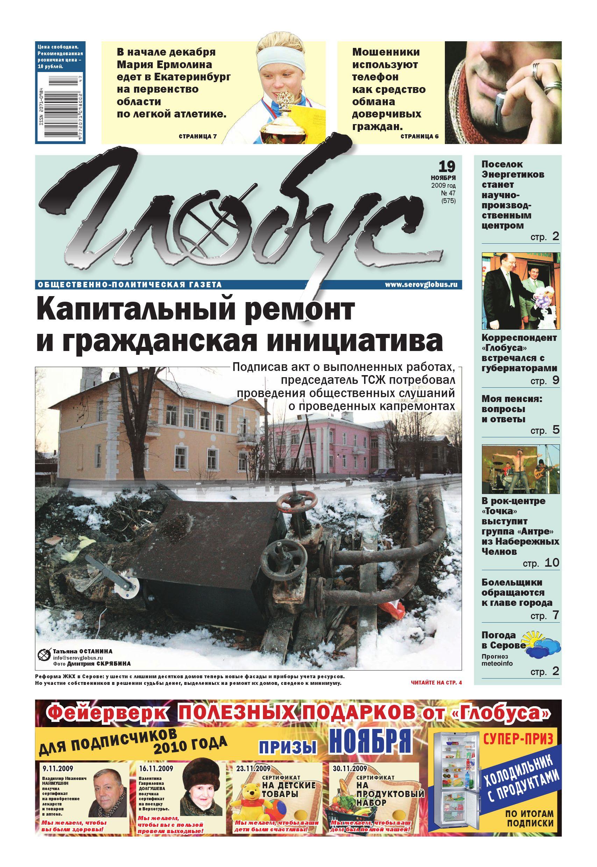 Новости в украине тв прямой эфир