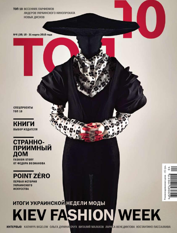 Украинские Нимфетки Порно