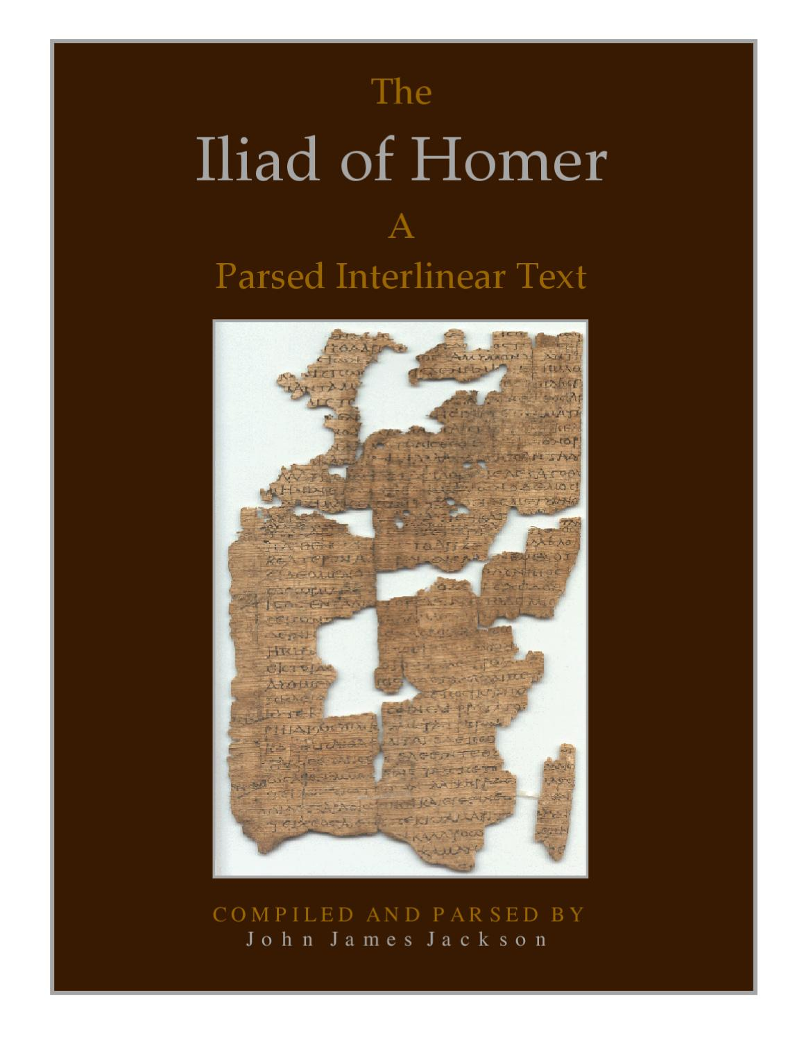 iliad chapter summary essential homer It is also essential to know the but i will offer no more summaries of the poem the iliad is chapter 2: homer, the iliad by theodore l steinberg is.