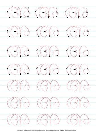 ISSUU - Malayalam Alphabets by Swarna P